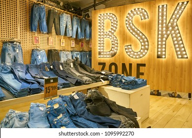MILAN, ITALY - CIRCA NOVEMBER, 2017: clothing on display at Bershka store in Milan.