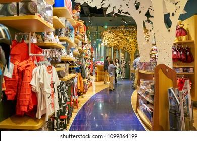 1ba8c6105 MILAN, ITALY - CIRCA NOVEMBER, 2017: inside Disney Store in Milan, Italy