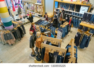 MILAN, ITALY - CIRCA NOVEMBER, 2017: clothing on display at GAP store in Milan. GAP is an American worldwide clothing and accessories retailer.