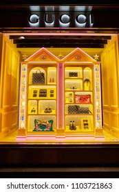 MILAN, ITALY - CIRCA NOVEMBER, 2017: display window at Gucci store in Milan. Gucci is an Italian luxury brand of fashion and leather goods.
