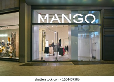MILAN, ITALY - CIRCA NOVEMBER, 2017: entrance to a Mango Shop in Milan. MANGO is a Spanish clothing design and manufacturing company.