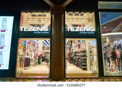 MILAN, ITALY - CIRCA NOVEMBER, 2017: entrance at Tezenis store in Milan. Tezenis is an Italian fashion brand, founded in Verona.