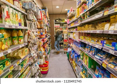 MILAN, ITALY - CIRCA NOVEMBER, 2017: food products for sale in shop in Milan.