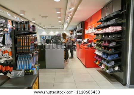 702e64472a MILAN ITALY CIRCA NOVEMBER 2017 Inside Stock Photo (Edit Now ...