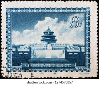 Milan, Italy – December 12, 2018: Temple of Heaven in Beijing on ancient postage stamp