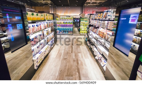 huge selection of 2d511 62b90 Milan Italy December 16th 2016 Coop Stock Photo (Edit Now ...