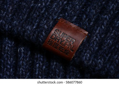Milan, Italy - February 14, 2017: Closeup of Superdry brand sweater.
