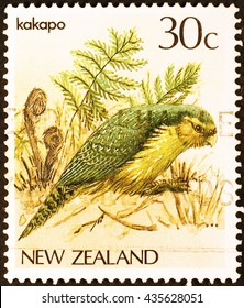 Milan, Italy - January 20, 2014: Kakapo, endangered parrot of New Zealand, on postage stamp