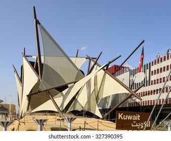 MILAN, ITALY - July 09: EXPO 2015, view of membrane tensile sails shading entrance of Kuwait  Pavilion, shot  on  jul 09 2015  Milan, Italy