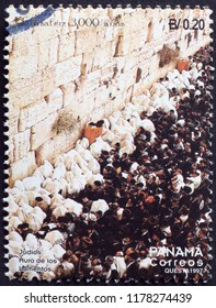 Milan, Italy – July 28, 2018: Western Wall in Jerusalem on postage stamp