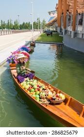 MILAN, ITALY - JUNE 3, 2015 - Expo Milano 2015, Thailand pavilion, Floating Market