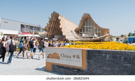 MILAN, ITALY - JUNE 3, 2015 - Expo Milano 2015, China pavilion