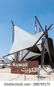 MILAN, ITALY - JUNE 3, 2015 - Expo Milano 2015, Kuwait Pavilion