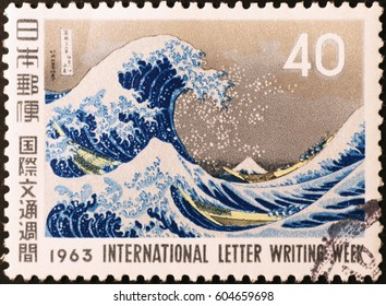 Milan, Italy - March 19, 2017: Famous great Wave off Kanagawa on japanese stamp