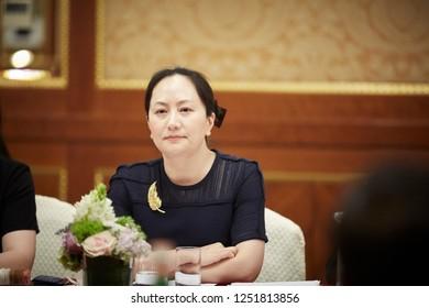 """""""Milan, Italy - May 11 2018: Meng Wanzhou at conference in Milan"""""""