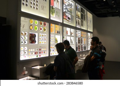 MILAN, ITALY - May 11:  Japan pavilion at Expo, universal exposition on the theme of food on  May 11, 2015 in Milan, Italy.