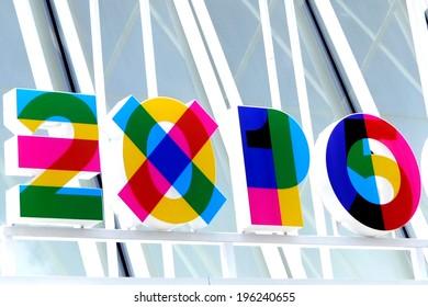 MILAN, ITALY - MAY 13: sign Expo 2015, on May 13, 2014 in Milan, Italy
