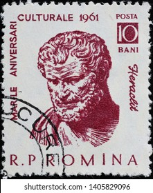 Milan, Italy - May 17, 2019: Greek philosopher Heraclitus on old romanian stamp