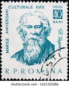 Milan, Italy - May 17, 2019: Rabindranath Tagore on old romanian postage stamp