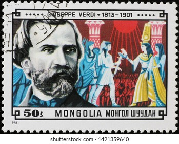 Milan, Italy - May 17, 2019: Portrait of Giuseppe Verdi on mongolian postage stamp