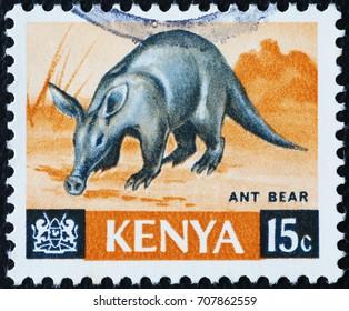 Milan, Italy - September 1, 2017: Aardvark on kenyan postage stamp