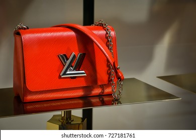 Milan, Italy - September 24, 2017:  Louis Vuitton bag in a Louis Vuitton store in Milan. Fashion week