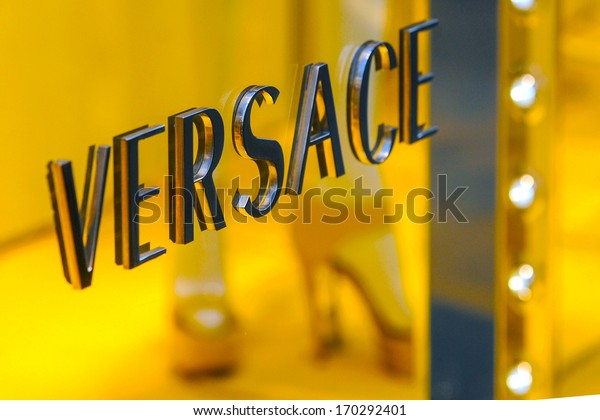 MILAN, ITALY - SEPTEMBER 26: Versace golden store window in via Montenapoleone, Milan's fashion district. September, 26 2008.