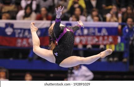 Gymnastics Floor Images Stock Photos Vectors Shutterstock