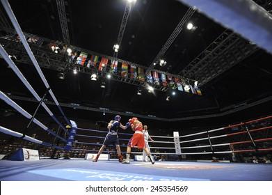 Amateur boxing championship