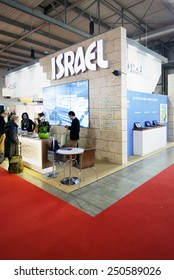 MILANO, ITALY - FEBRUARY 16, 2012: People visit Israel tourism exhibition area during BIT, International Tourism Exchange Exhibition in Milano, Italy.