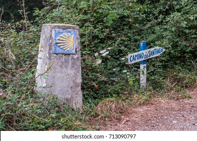 "Milestone on the oldest Way of St. James in Spain, the ""Camino Primitivo"" (from Oviedo to Santiago de Compostela)"
