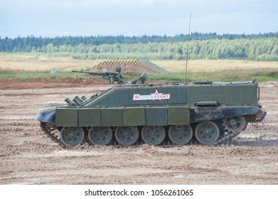 MILITARY GROUND ALABINO, MOSCOW OBLAST, RUSSIA - Aug 24, 2017: Russian heavy combat machine flamethrower BMO-T (Object 564)  the movement the International military-technical forum ARMY-2017,side view