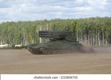 MILITARY GROUND ALABINO, MOSCOW OBLAST, RUSSIA - AUG 22, 2018: Heavy Flamethrower System TOS-1 (multiple rocket launcher and thermobaric weapon) at the International military-technical forum Army-2018