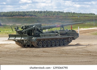 MILITARY GROUND ALABINO, MOSCOW OBLAST, RUSSIA - AUG 22, 2018: The 2S7M Malka is a Soviet self-propelled gun at the International military-technical forum ARMY-2018