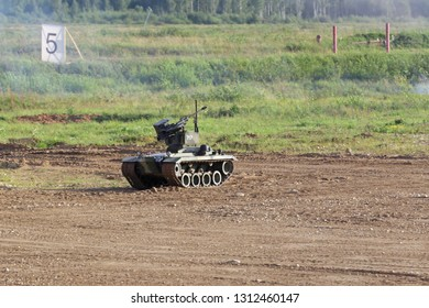 "MILITARY GROUND ALABINO, MOSCOW OBLAST, RUSSIA - AUG 21, 2018: Battle robotic complex ""Nerekhta"" at the International military-technical forum ARMY-2018 in military park ""Patriot"""