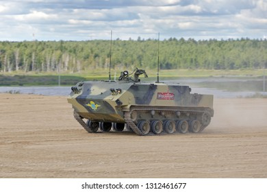 "MILITARY GROUND ALABINO, MOSCOW OBLAST, RUSSIA - AUG 22, 2018: The multipurpose airborne armored personnel carrier BTR-MDM ""Rakushka"" at the International military-technical forum ARMY-2018"
