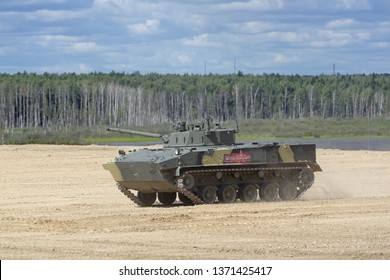 MILITARY GROUND ALABINO, MOSCOW OBLAST, RUSSIA - AUG 22, 2018: The Combat Vehicle of the Airborne BMD-4M (amphibious infantry fighting vehicle) at the International military-technical forum ARMY-2018
