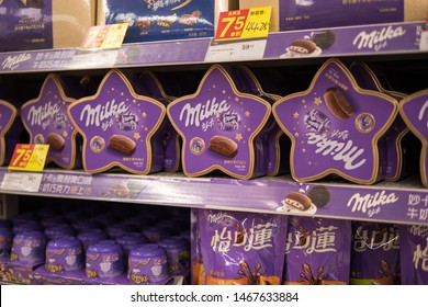 Milka in China : Chocolate products in chinese supermarket, Shanghai, China, 31 July 2019