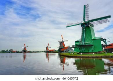 mill near amsterdam