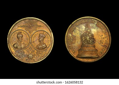 Millennium Medal of Russia on the black background