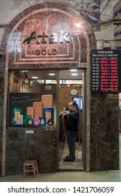 Millions of tourists visit month Grand Bazaar, which is one of the main attractions for shopping. That's why there are many exchange shops inside the building. Istanbul, Turkey. December 18, 2014