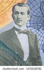 Milutin Milankovic a portrait from Serbian money