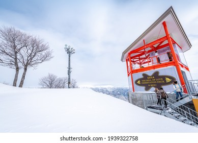 Minamiuonuma, Niigata, Japan, January 03, 2019 : People are watching the Snow mountains views on the tower at GALA Yuzawa Snow Resort in Yuzawa City.