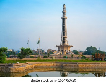 Minar-e-Pakistan, Lahore/Pakistan-August 15, 2019: Minaret  was built on 1960, in memory of the Pakistan resolution, at the site where on 23rd March 1940 at Lahore