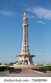 Minar-e-Pakistan - Tower of Pakistan monument, Lahore, Pakistan September, 2017
