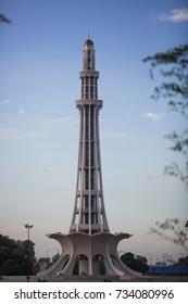 Minar-e-Pakistan - Tower of Pakistan monument, Lahore, Pakistan September, 2017