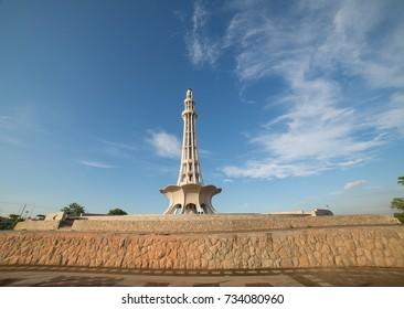 Minar-e-Pakistan - Tower of Pakistan monument wide exterior, Lahore, Pakistan September, 2017