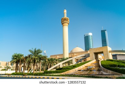 Minaret of the Grand Mosque of Kuwait. Kuwait City, the Middle East