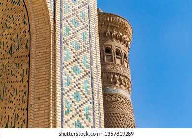 Minaret Kalyan. One of the greatest buildings in the East. Great minaret or Minaret of Death. Covered with different shape ceramic tiles: square, circle, half circle, and triangle. Bukhara, Uzbekistan