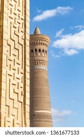 Minaret Kalyan. One of the greatest buildings in the East. Great minaret or Minaret of Death. Covered with ceramic tiles, representing different shapes: square, circle, half circle and triangle